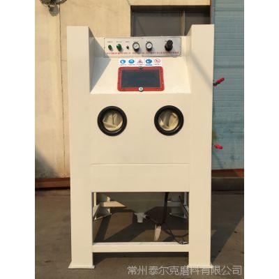 厂家批发淄博喷砂机,枣庄喷砂机,东营喷砂机,品质好价格便宜