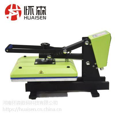 河南怀森T恤烫画机 可以把图片印衣服上的机器
