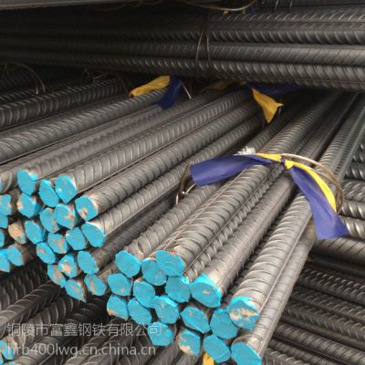 五级螺纹钢HTRB600E/沙钢T63E/G/E盘螺供应常州工程建筑