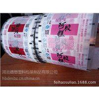 提供菊花普洱茶真空透明小包装袋花茶草茶铝箔卷膜