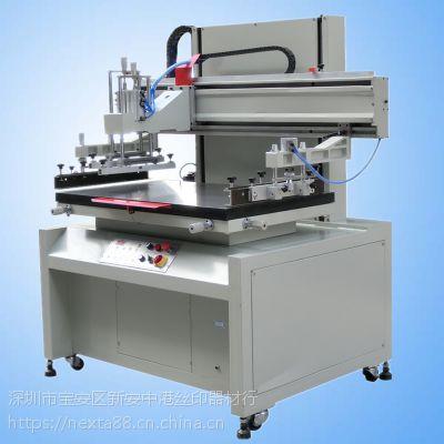厂家直销中港牌BT-HG6090精密垂直升降式横刮丝印机,丝网印刷机,