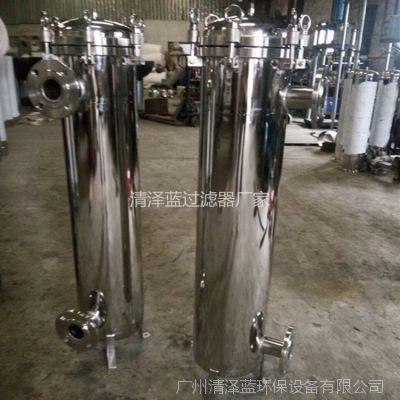 供应江门化工原料拦截杂质袋式过滤器不锈钢润滑油过滤器 质优价