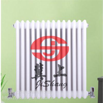 钢制弧形四柱散热器@西乡钢制弧形四柱散热器@钢制弧形四柱散热器销售
