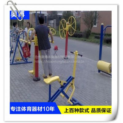 厦门双人平步机健身器材l学校健身器材规格型号
