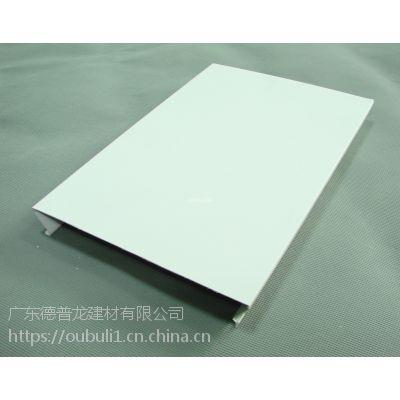 广东德普龙集成吊顶铝扣板定制欢迎采购