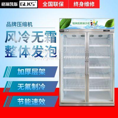 格琳凯斯GLKSFL-2便利店保鲜展示柜立式单门超市风冷冷柜酸奶保鲜制冷设备