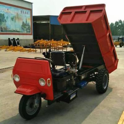 旭阳直销工程专用三轮车砖石运输车18马力柴油自卸三马子