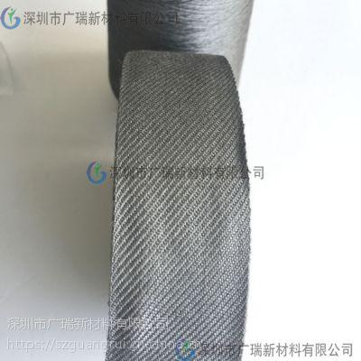 【 厂家生产不锈钢纤维织带, 超细无尘织带 40MM加厚不锈钢金属带】