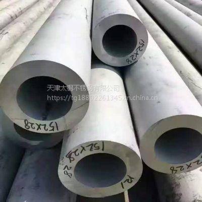 天津不锈钢管生产厂家 304不锈钢管制造厂家 工厂可以定做
