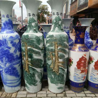 色釉大花瓶 高温窑变颜色釉陶瓷大花瓶 陶瓷摆件大花瓶定制