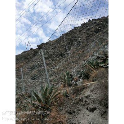 边坡防护有几种@边坡防护网规格@安平县边坡防护网