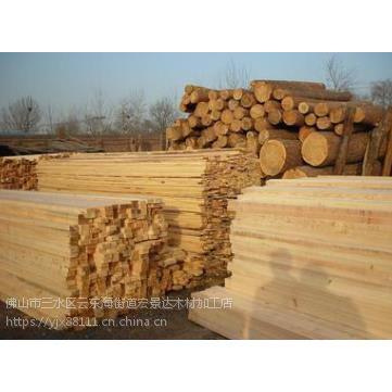 佛山三水区建筑木方批发 工地模板批发 桥梁木板批发厂家
