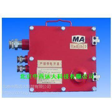 中西 矿用隔爆兼本质安全型稳压电源 型号:CZ91/KDW660/18B库号:M375519