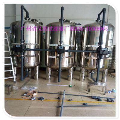 清又清直销江城区多介质过滤器英德市活性炭机械过滤器