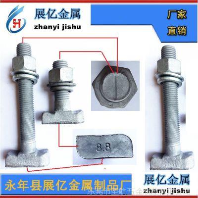 T形螺栓紧固件幕墙预埋螺丝T型螺栓加工生产厂家