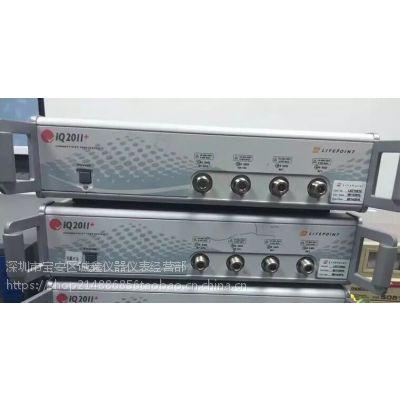 销售出售菜特波特IQ2011/IQ2010/IQ2012WLAN无线网络测试仪6G