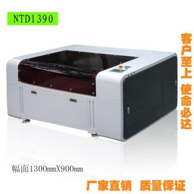 恩泰雷特1390激光切割机 广告行业亚克力 木板等非金属材料 切割专用 光滑 速度快