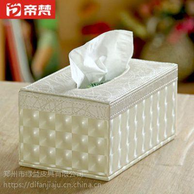 简约车用欧式纸巾盒抽纸盒家用创意卫生间客厅皮革多功能定制logo