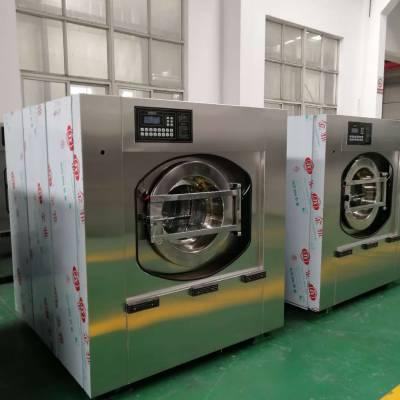 工业洗衣机哪个品牌的比较好