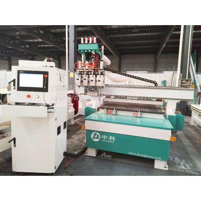 中科CNC定制柜体数控开料机 订购四工序数控开料机厂家