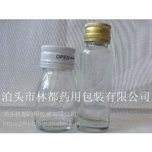 山东青岛林都供应30ml透明口服液瓶