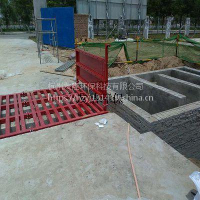 上海市工地自动洗轮机&工程洗车槽价格(友洁)