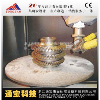 浙江通宝专业生产TB 强化齿轮数控喷丸机 自动喷砂机 数控齿轮强化喷砂机