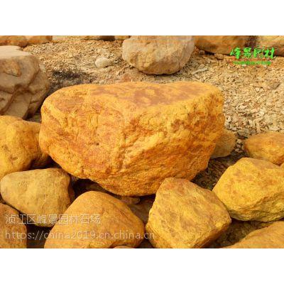 峰景园林供应漳州黄腊石 漳州园林石 刻字黄腊石