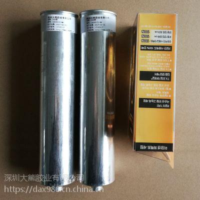 透明外包装盒专用PUR胶