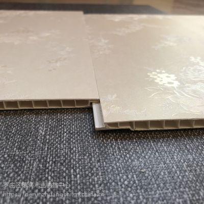 厂家直供400*9塑钢墙板平面竹木纤维集成墙板阻燃防水