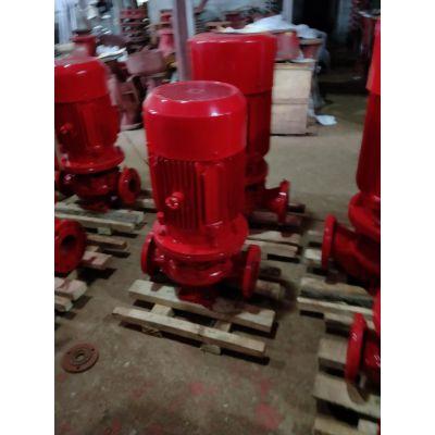 南京消防稳压泵XBD6.5/45G-L新标准(带CCC认证)。