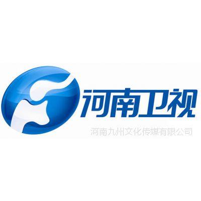 2019河南电视台广告、武林风广告植入、河南卫视广告