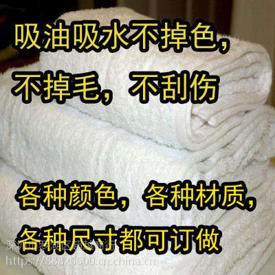 擦机布不掉色纯棉工业抹布1元1起吸水布头吸油抹机布超低价不掉毛