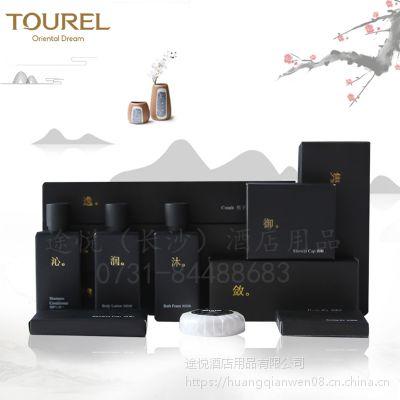 两面针星级酒店一次性用品黑卡盒套装酒店宾馆民宿一次性牙刷定制