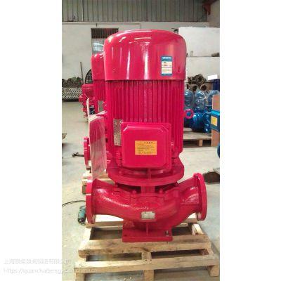 荆门消防消火栓泵XBD3.2/13.9-7.5KW扬程多少