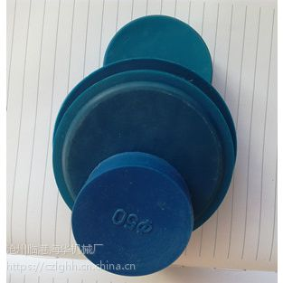 恒强牌锅炉管塑料堵头 阀门防尘盖 塑料外帽