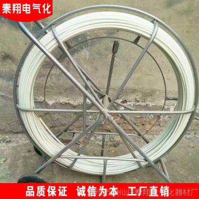 穿孔器穿管器 玻璃钢拉线穿线引线穿管批发电缆穿管器厂家直销