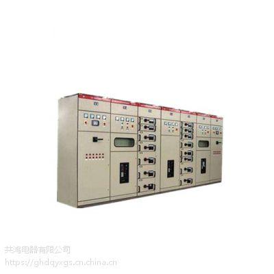 共鸿供应 GCS抽出式高品质工厂变频控制柜 plc控制柜 ggd低压成套开关柜