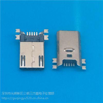 斜口沉板3.0母座USBAF 斜口式-斜边9P破板式90度DIP四脚L=12.5mm (2)