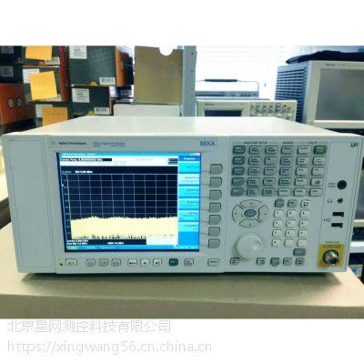 Keysight/Agilent E4440A PSA 系列频谱分析仪3 Hz - 26.5GHz