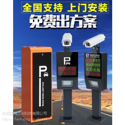 网络车牌高清识别一体机 停车场系统 自动识别 高效稳定
