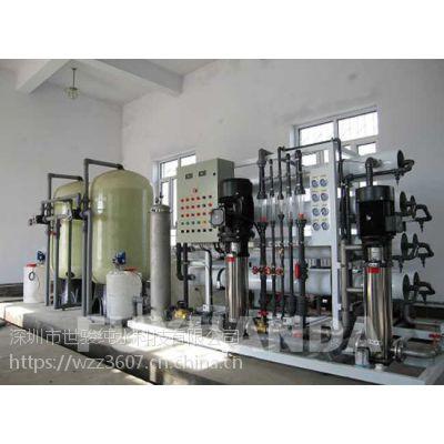工业纯水设备 深圳世骏纯水科技专业制造