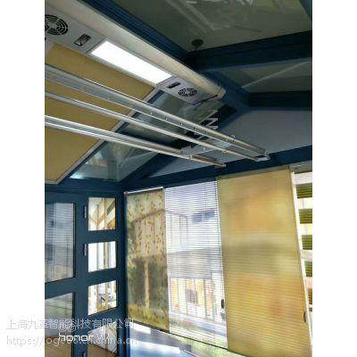 九革 智能晾衣机 遥控升降电动晾衣架 铝合金材质 4杆伸缩静音