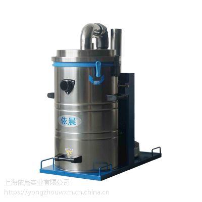 浙江工业吸尘器价格,依晨配套使用工业吸尘器YZ-1200-80B