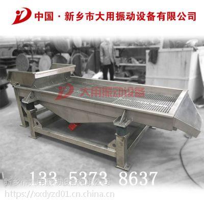 厂家供应 小型电动筛 DZSF520
