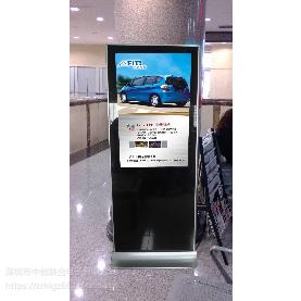 中创联合65寸立式广告机 银行触摸查询机 高铁站广告信息显示器