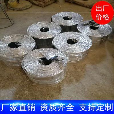 厂家直销丁基钢板腻子橡胶止水带中埋式橡胶止水带水利工程专用