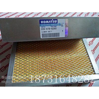 瑞恒日立挖掘机209-979-6260空气滤芯