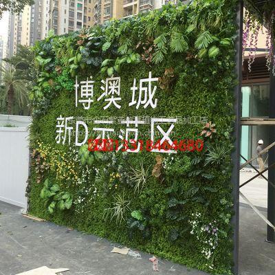 【东莞人造仿真植物墙 高仿绿植墙 室内外装饰植物墙】落地摆件绿雕