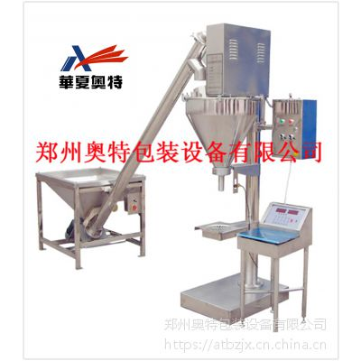 供应河南定量粉剂分装机包装机